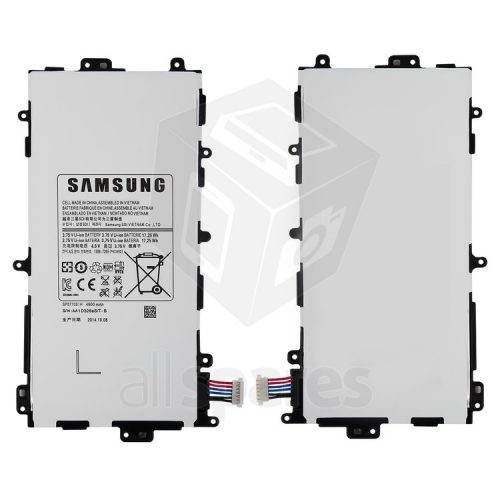 Samsung Galaxy Note 8.0 battery