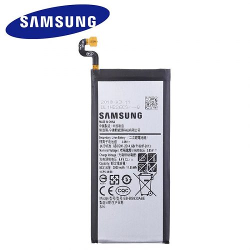 Samsung G930 Galaxy S7 Battery