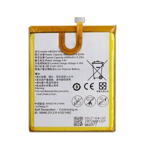 Huawei Y6 Pro Battery