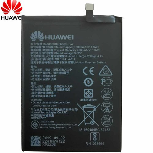 Huawei Y7 (2017) Battery