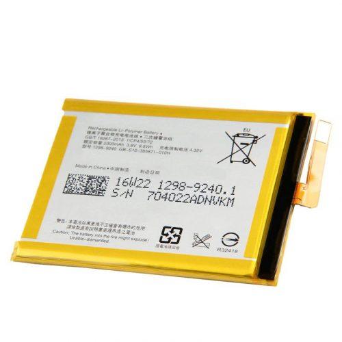 Xperia XA battery