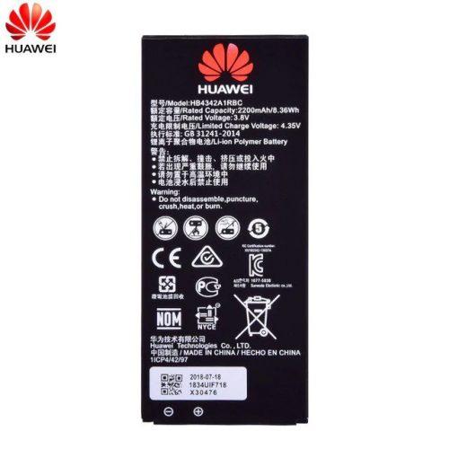 Huawei Y5 II Battery