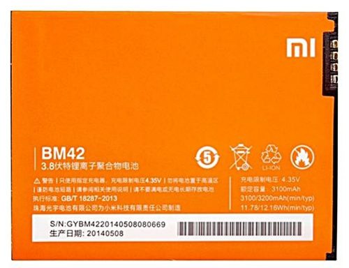 Battery for Xiaomi Mi Redmi Note 4G