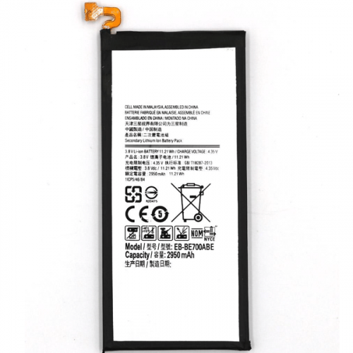 Samsung Galaxy E7 battery