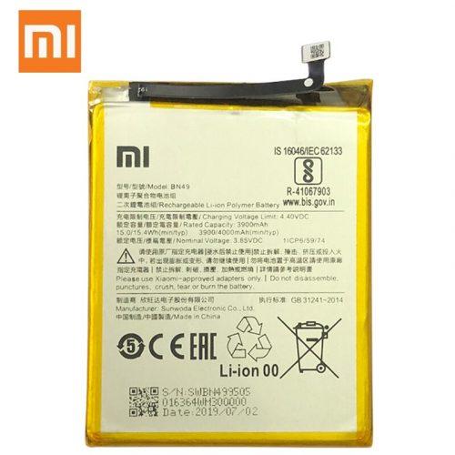 Xiaomi Redmi 7A Battery