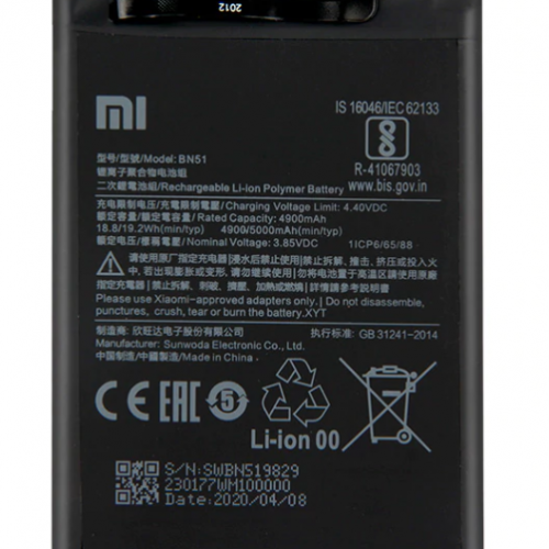 Xiaomi Redmi 8 Battery