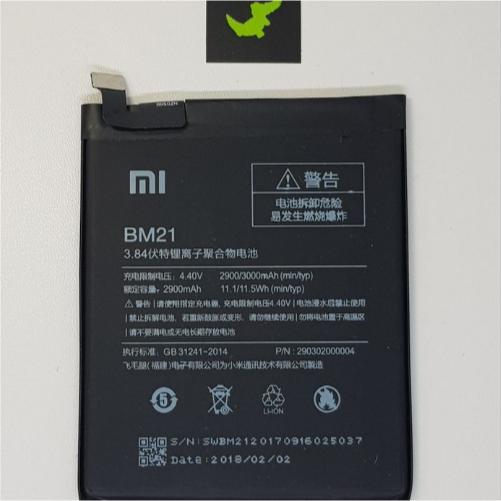 Xiaomi note Mi 5A Battery