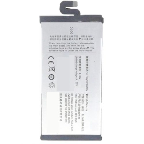 Vivo V17 Battery Replacement