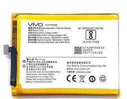 Vivo NEX 3 Battery