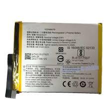 Vivo Y53 Battery