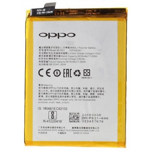 Oppo A83 Battery