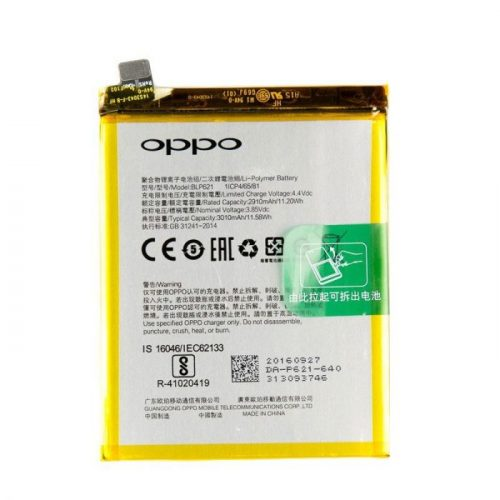 Oppo A71 (2018) Battery