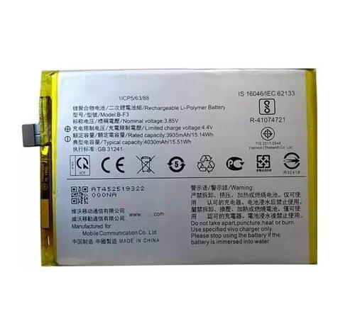 Vivo Y30 Battery