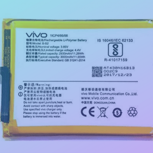 Vivo U20 Battery Replacement