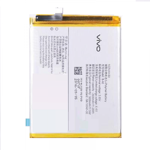 vivo Z1x Battery Replacement