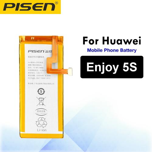 Huawei Enjoy 5s battery