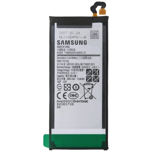Samsung Galaxy A7 2017 battery