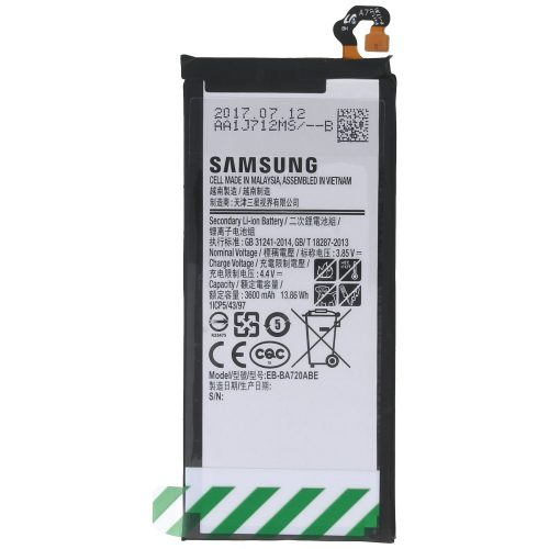 Samsung Galaxy J7 (2017) battery