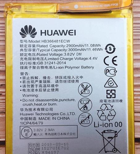 Huawei GR3 2017 Battery