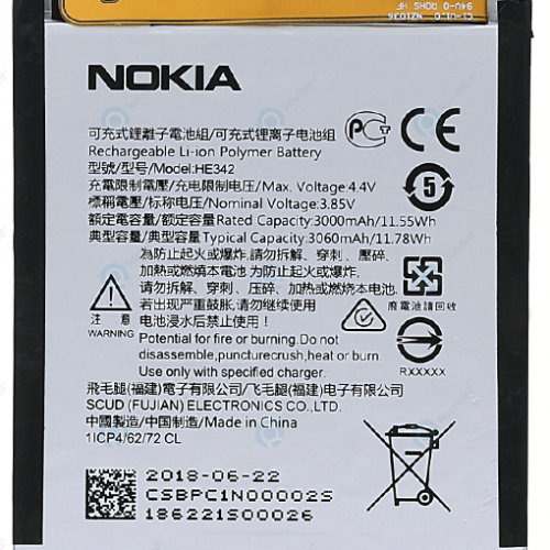Nokia 6.1 plus battery