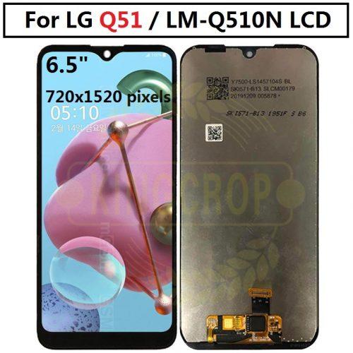 LG Q51 Display