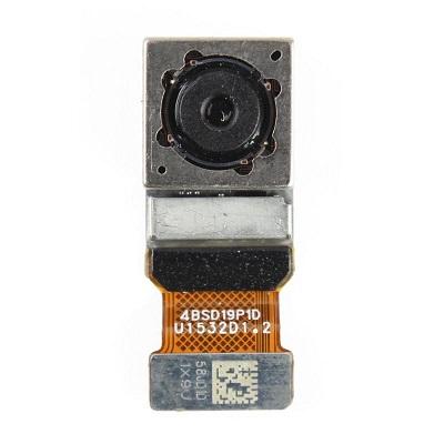 Huawei P8 Back Camera