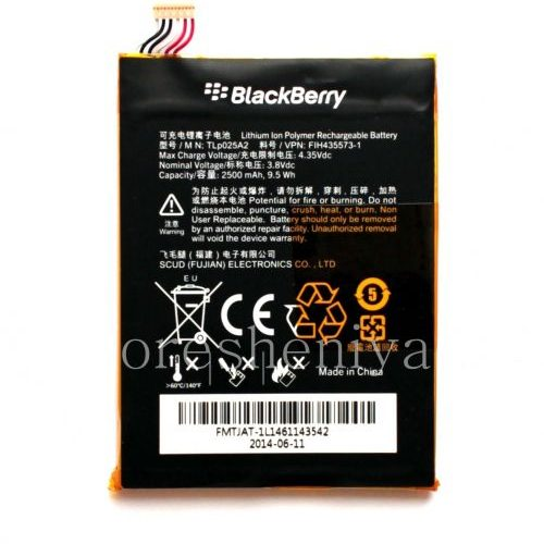 BlackBerry Z3 Battery