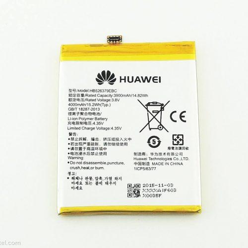 Huawei y6 pro 2017 battery (1)