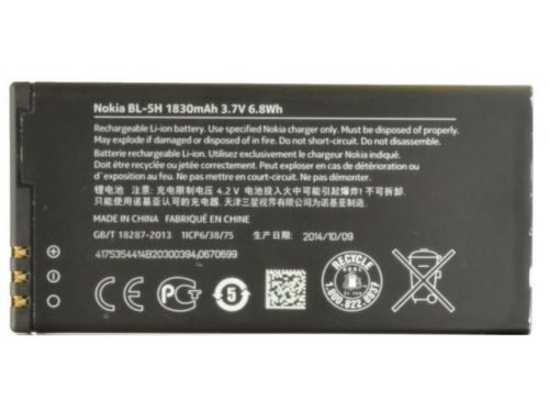 Nokia BL5H Battery For Lumia 630 635 636 638
