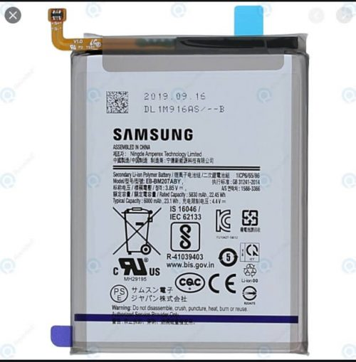 Samsung galaxy M21 battery (1)