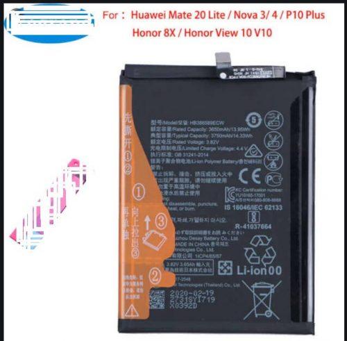 huawei honor 20 battery
