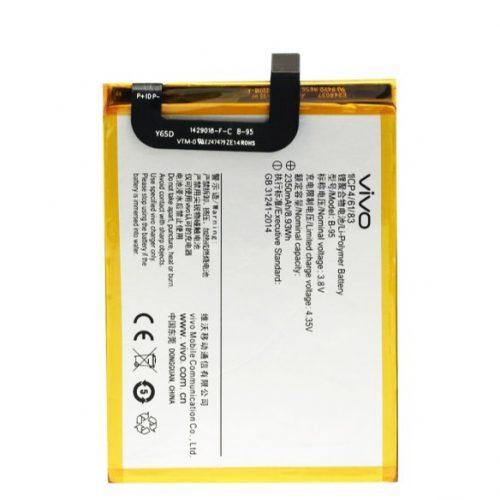 vivo y51 battery