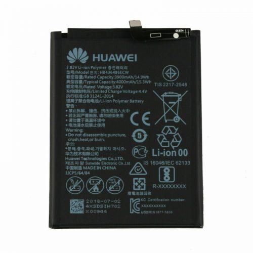Huawei Mate 10 pro Battery