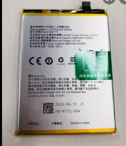 Realme 6i Battery